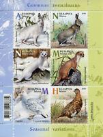Belarus Fauna Stamps 2020 MNH Seasonal Variations Hares Weasel Birds 6v M/S