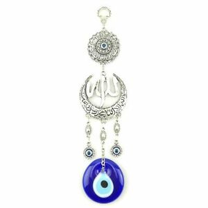 Handmade Wall Hanging - Allah Inscription Decorated in Crescent - Evil Eye