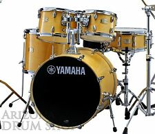 """Yamaha Stage Custom Birch 5pc Drum Set/Shell Pack NATURAL w/ 20"""" Bass SBP0F50NW"""