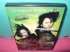 DORORO - EDIC. 2 DVDS   - OSAMU