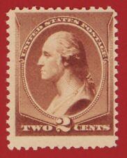 CLEARANCE: U.S. (210) 1883 George Washington single