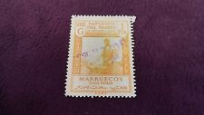 ~ SPAIN MOROCCO /MARRUECOS ZONA NORTE ESPANOL / VERY RARE  ME 13