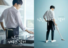 Your House Helper  NEW    Korean Drama - GOOD ENG SUBS