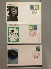 1969 Japan Stamps Fdc First Day Cover Postal Code, 55-yen Marimo Mnh X3