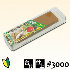 NANIWA: Whetstone #3000 Japan sharpening stone with Stand New [QA-0122]