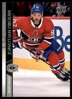 2020-21 UD Series 1 French #96 Jonathan Drouin - Montreal Canadiens