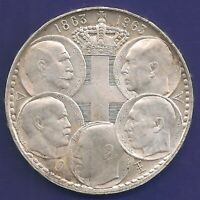 GREECE  30 Drachme 1963 Silver VERY GOOD PRICE!!!!! EXTRA  FINE!!!!