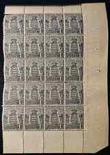FEUILLE SHEET MONACO N°73 x20 COAT OF ARMS ARMOIRIES (emblems) NEUF LUXE MNH