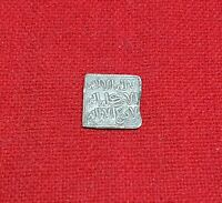 Almohad / Almohads Square Dirham Silver Islamic Coin Andalus High Grade