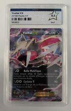 Carte Pokémon FR - Yveltal EX - PCA 9,5 - XY150 Promo
