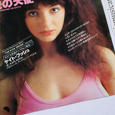 KATE BUSH MOVING 7 INCH VINYL 1978 ORIGINAL NM VERY RARE