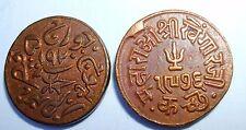 INDIA -KUTCH 1 Trambiyo 1920
