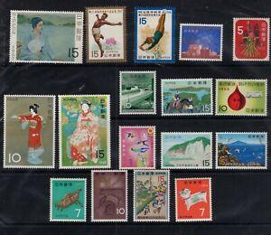 Japan 1960's era MNH selection of 17 stamps CV $5.20