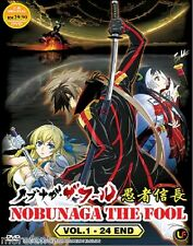 DVD Anime Nobunaga The Fool 愚者信长 ( Vol. 1 - 24 End ) English Subtitle