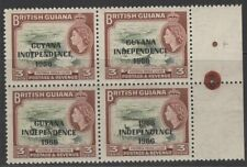 """GUYANA SG422a 1967 3c BROWN-OLIVE """"1966 FOR GUYANA"""" MNH BLOCK OF 4"""