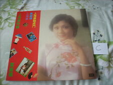 a941981 Frances Yip EMI LP 葉麗儀  上海灘 Best (C)