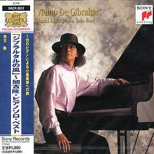 El Viento de Gibraltar: Piano Solo by Takashi Kako (CD, Aug-2001, Sony)