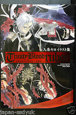 JAPAN Kyujyo Kiyo Illustration Works 2003-2009: Trinity Blood rubor (Art Book)