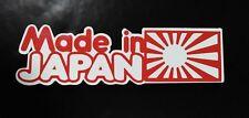 Made In Japan sticker  jdm