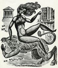 Nude from Art Books, Original Ex libris Bookplate by Victor Schapiel