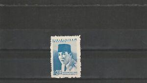 Brazil   1959  President Of Indonesia Single Value MNH  scan 1768