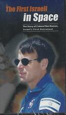 VHS:  THE FIRST ISRAELI IN SPACE STORY OF COLONEL ILAN RAMON.....NEW