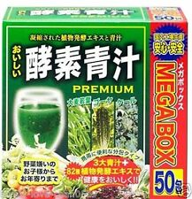 Japan gals oishii enzyme aojiru mega box 3g x 50pcs supplement green barley
