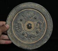 18.3CM Ancien Ancien Chinois Dynastie Bronze Palais Motif Bête Bronze Miroir