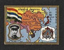 Chiang-Kai-Shek - China: Portugese Tobacco Cigarette Trade card c.1940: Rare