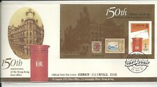 HONG KONG FDC 1991 150th Anniversary HK Post Office First Day Cover (2) FDCs set