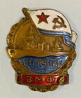 Russia Russian USSR Early Navy Fleet Ship Commander Bronze Badge Medal