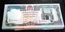 1993 AFGHANISTAN 10000 Afghanis Bank Note in bundle UNC (+FREE 1 B.note) #D3749