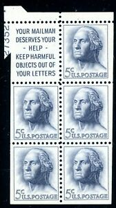 EFO 1213a SCARCE BOOKLET FOLDOVER SHOWS 90% PLATE # PLUS EE MARKING!