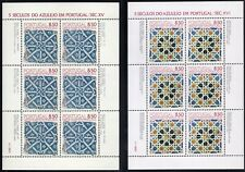 Portugal #1494a-1497b Miniature and Souvenir Sheets MNH