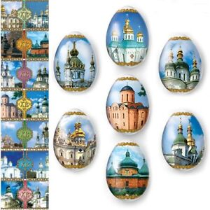 Heat Shrink Sleeve Decoration Easter Egg Wraps Pysanka Christian Cathedral