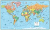 RMC World Map Poster Signature Series Large Wall Map - Rand McNally Styling