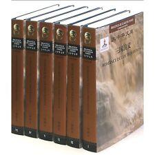 Romance Delos Tres Reinos (1-6)–six volumes, bilingual, spainish/chinese