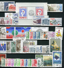 Timbre/Stamp - France -  44   Timbres   Neufs ** - 1982  - TTB - Cote: + 70 €