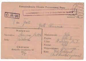 POLAND,  labor camp, Chorzów, postcard, 1948