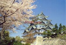 CONTINENTAL-SIZE NAGOYA CASTLE DURING CHERRY BLOSSOM SEASON
