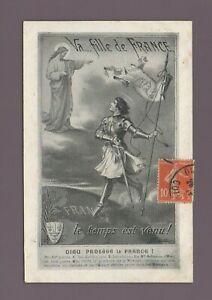 Jeanne D'Arc - VA Mädchen De France, Der Zeit Est Gekommen! (K8335)