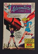 Adventure Comics #385 4.5/Very Good+ October 1969 Supergirl's Big Sister