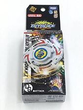 Takara Tomy Beyblade Burst B-00 wbba. Limited Dragoon Storm.WX JAPAN OFFICIAL