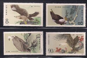 China  1987  Sc # 2078-81 Birds   MNH   (48173)