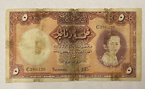 Iraq Banknote,Government of Iraq,King Faisal II(baby king)5 Dinar 1931,ND1942.