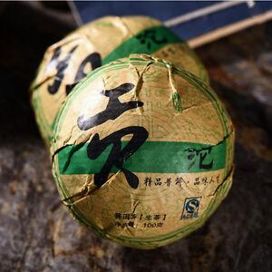 100g Yunnan Old Pu-erh Tea Tree Puer Tea Sheng Pu'er Tea Tuo Raw Green Tea Cakes