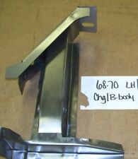 1968-7 0 B-BODY LH SHACKLE SPRING SUPPORT RAIL - CLASSIC REPRO