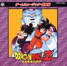 Audio CD Game Music Dragon Ball Z Kakusei Hen IMPORT JAPAN ANIME GOODS Official