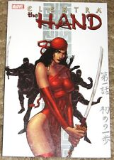 Awesome Marvel Elektra The Hand High Grade Collects Vol 1-5 Tpb Comic
