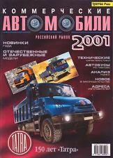 Commercial Vehicles Russian truck catalog book Коммерческие Автомобили каталог